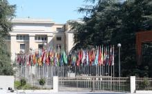 Palacio de la ONU en Ginebra - Foto de Betsy in Oz