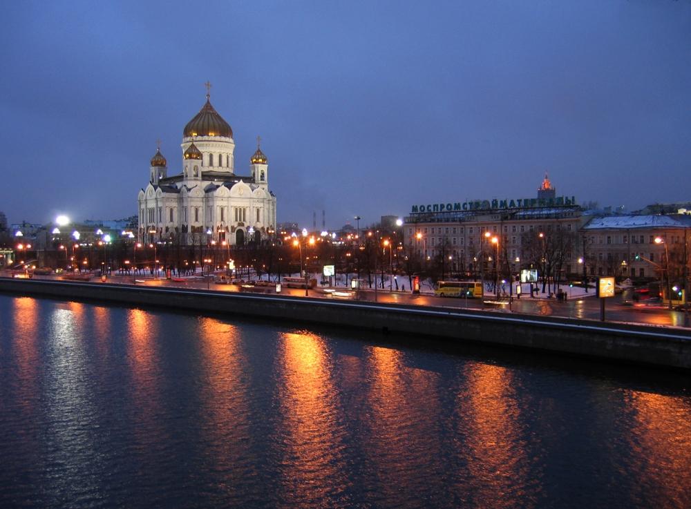 Más del fascinante Moscú